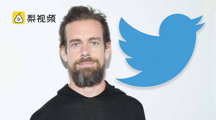 抗击新冠最大个人捐款:推特CEO将捐28%财富10亿美元