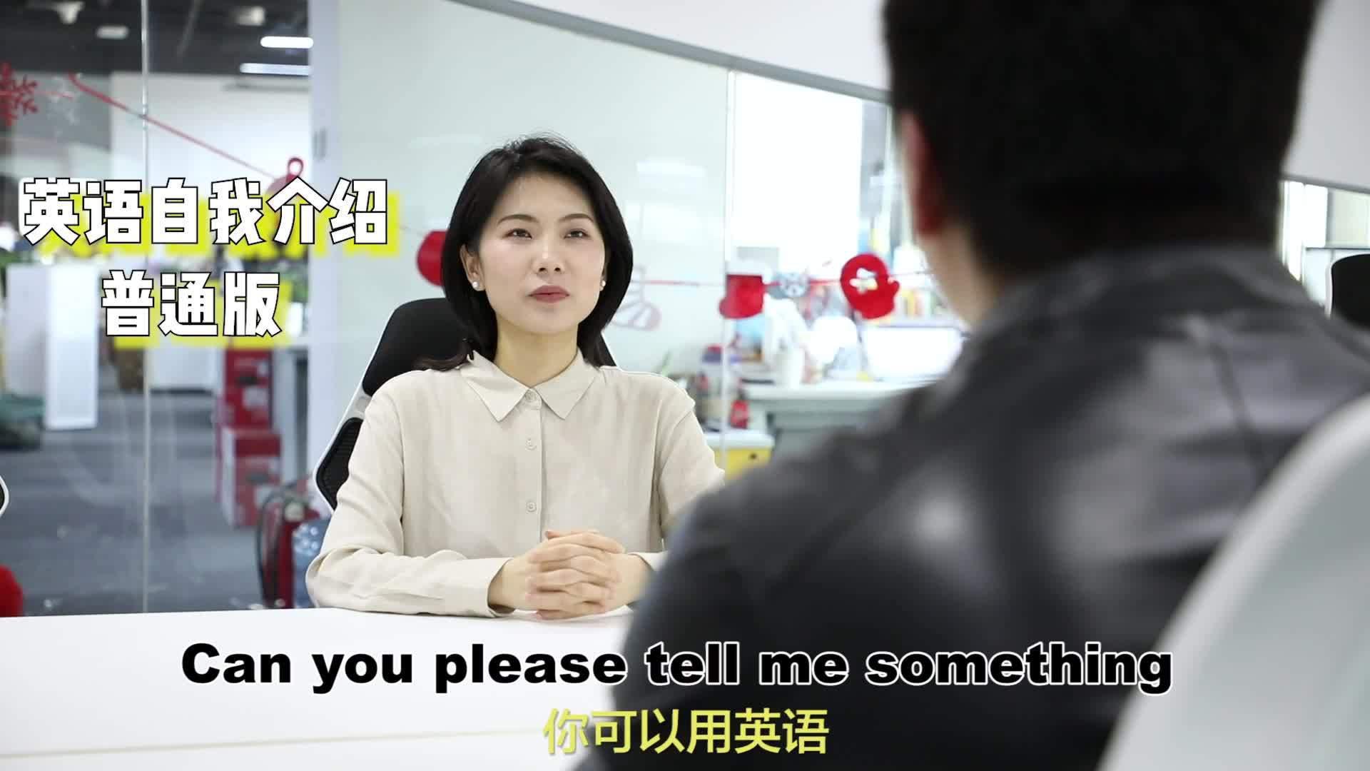 20考研复试英文自我介绍干货来了!!