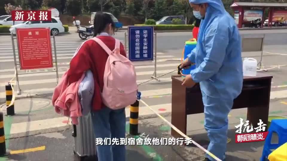 河南一高中复学首日 学生去吃饭像走进科举考场