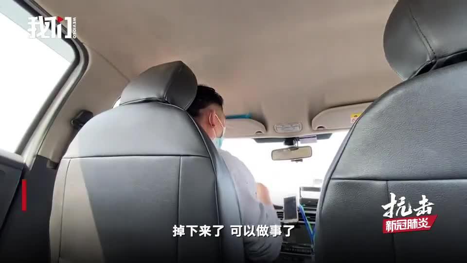 武汉出租车恢复运营 司机:每天看新闻什么时候解封