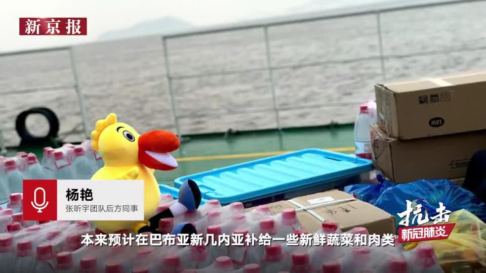 北京夫妻买破冰船前往南极科考 因疫情38天无补给航行