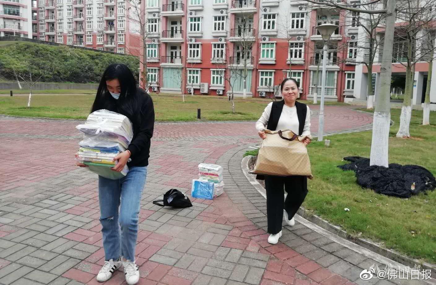 送流量、寄电脑…… 广东财经大学三水校区线上教学很暖心
