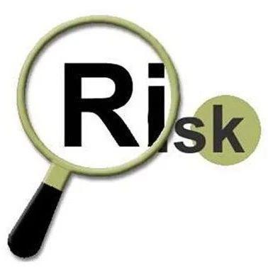 金融风险周报(2020年第14期)