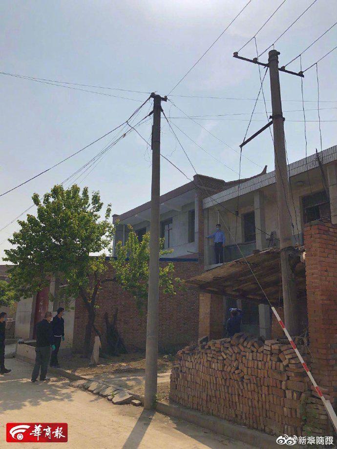 西安鄠邑区发生重大刑事案件 夫妻俩被害 警方正在缉凶