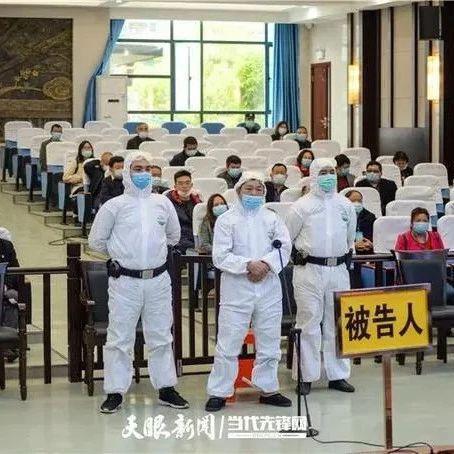 不服疫情防控管理、威胁辱骂值守人员!贵州一国家机关退休人员获刑