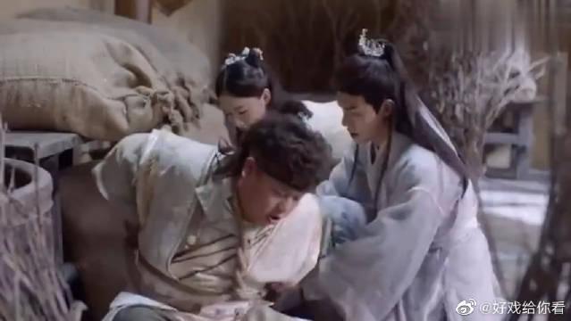 从前有座灵剑山 许凯 张榕容