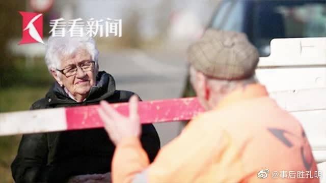疫情致德国丹麦两国封锁 89岁老人每天骑车8公里去边境见女友