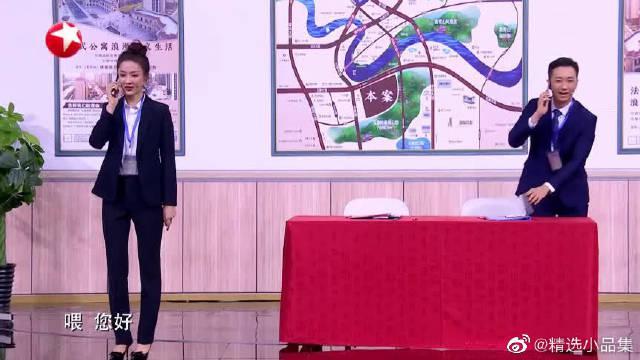 王自健不说相声改演小品,变身不靠谱的卖房人