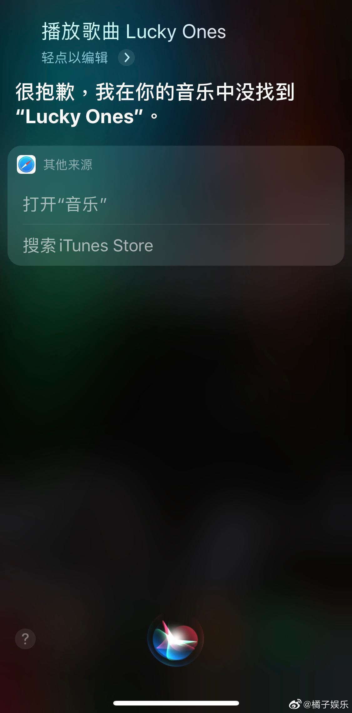 笑的我摔到地上哈哈哈哈哈哈,Siri,一级空耳大师
