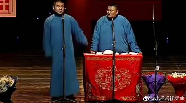 岳云鹏和孙越相声巅峰之作,全程笑声不断,小岳台风真好!