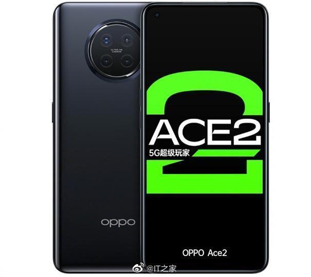 真机照公布!OPPO Ace2开启预约:骁龙865+65W超级闪充