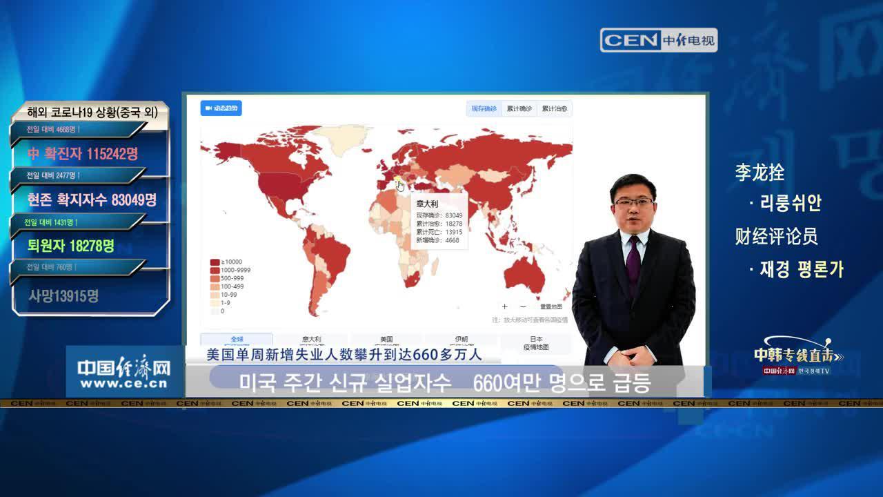 中国外交部 东盟-中日韩特别卫生部长视频会议召开 将形成联合声明 携手应对疫情