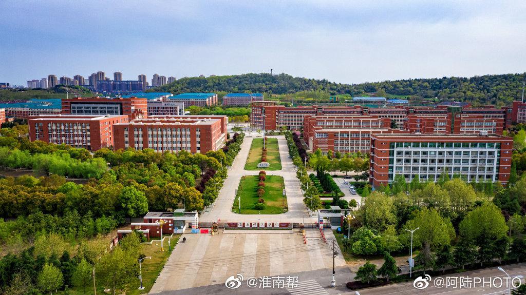 航拍淮南师范学院