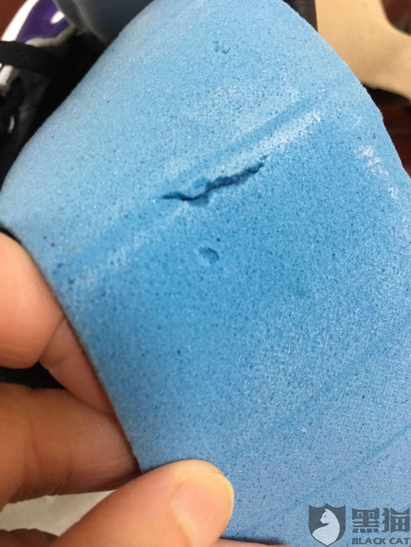黑猫投诉:毒鉴定师损坏球鞋