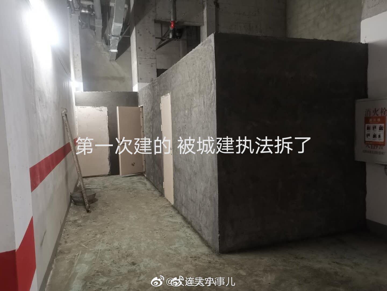 远洋荣域B2八号楼地下停车场 物业私自违建建厂房