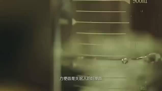 《喜欢你》中印象最深刻的片段就是金城武做的泡面……