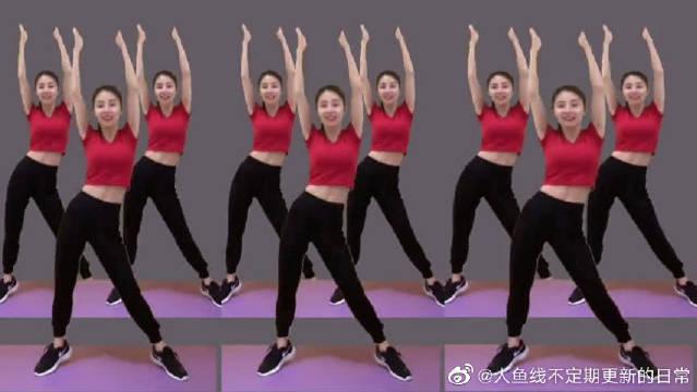 强效减肥健身操,瘦肚子减肥操,适合全家人跳的健身运动