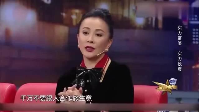 金星问刘嘉玲身家是不是八亿,刘嘉玲:我不止八亿……