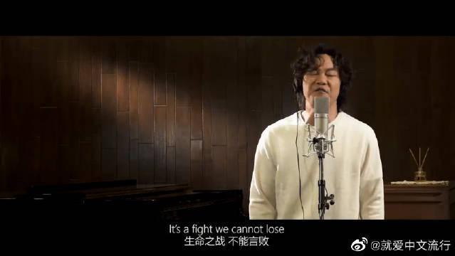 蔡依林陈奕迅合作新歌《Fight as ONE》。病毒没有国界……