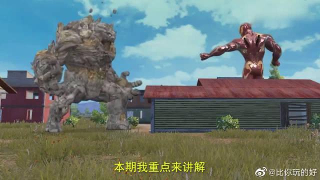 海岛G镇之谜,曾生活着一个超级英雄,他的名叫钢铁侠!