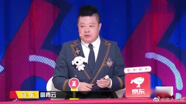詹青云神级立论:在历史时间轴上……