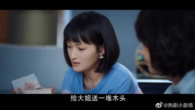 周迅&惠英红&赵雅芝&黄觉