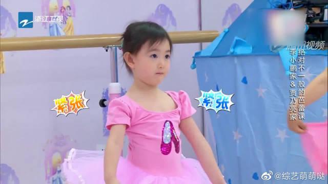 奥莉和甜馨学跳舞,甜馨尿裤子了!瞬间小姐妹给收拾残局啊!