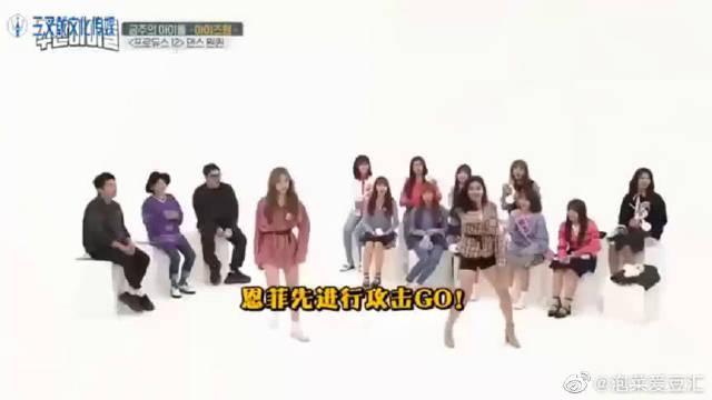 IZONE:彩燕恩菲舞蹈女王battle,教科书vs兴致舞,不愧舞蹈神童