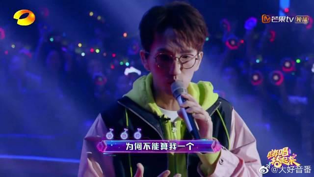 林志炫献唱经典曲目《单身情歌》……