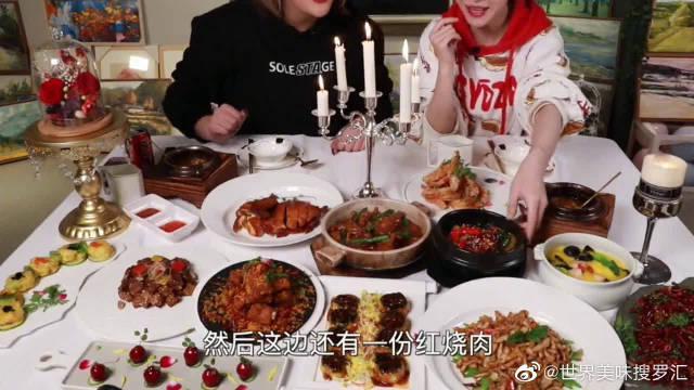 大胃王mini邀请美妆博主共进晚餐……