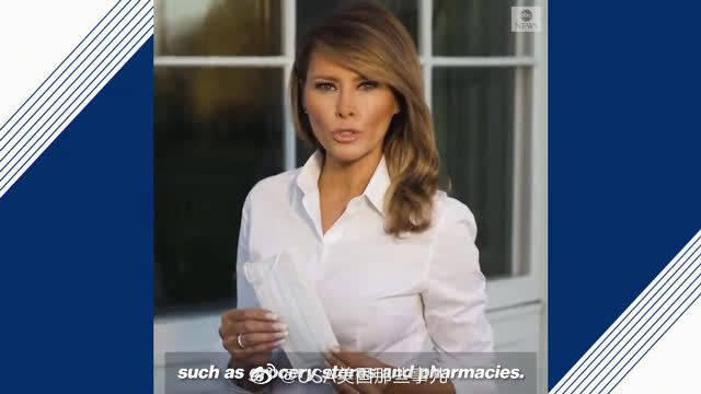 梅兰妮亚拍摄影片宣传防疫,建议大家佩戴口罩……