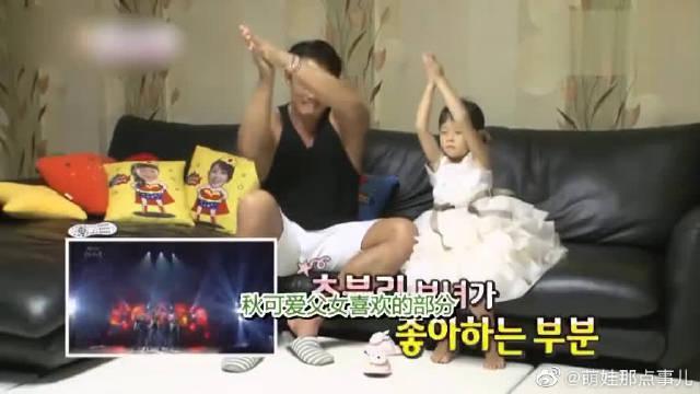 秋小爱在G-Dragon面前脱裙 GD尴尬不知所措