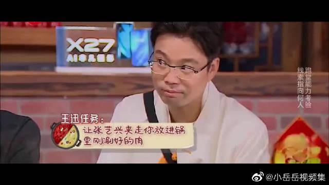 同桌异梦吃火锅,看到小岳岳一个人狂欢的画面,简直是吃播专场!