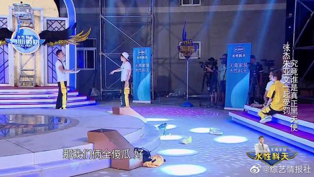 朱亚文陈学冬挑大梁,扮演伪装者套路男神团