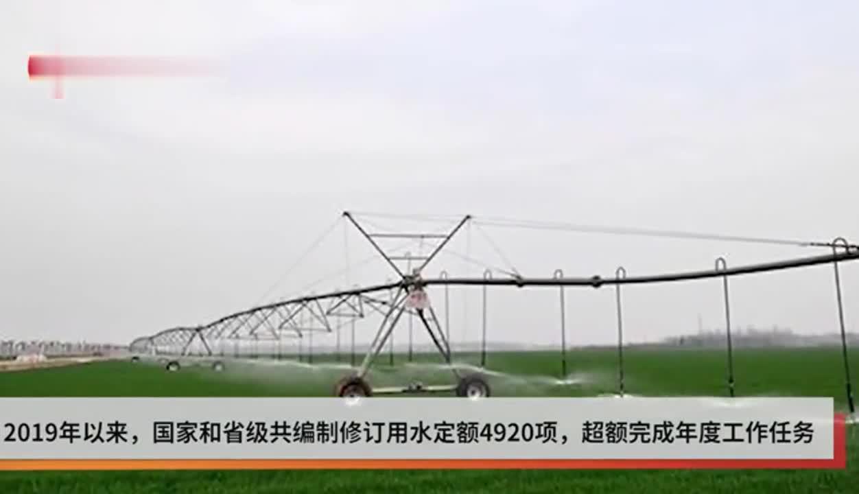 水利部:2019年编制修订用水定额4920项 超额完成任务