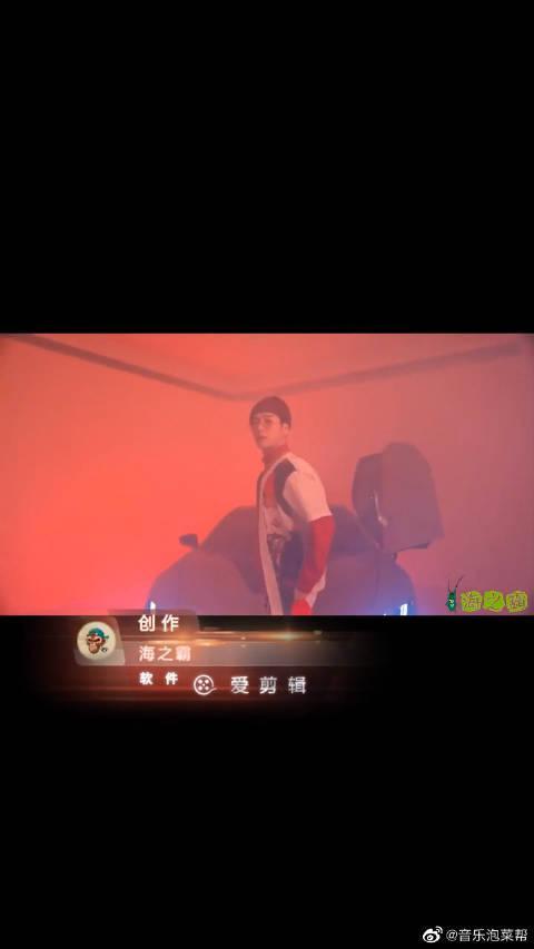 王嘉尔《DWAY!》,一起来欣赏这个宝藏男孩的音乐吧!