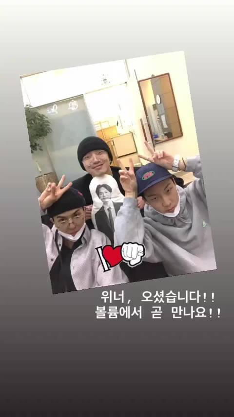 姜汉娜的提高音量电台官方Ins Story更新 相关