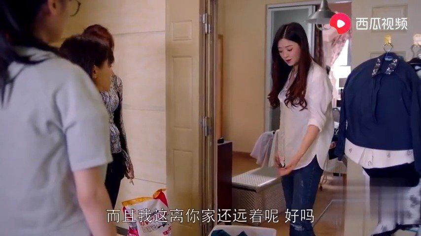 欢乐颂:安迪把自己搭配衣服的秘诀告诉樊胜美……