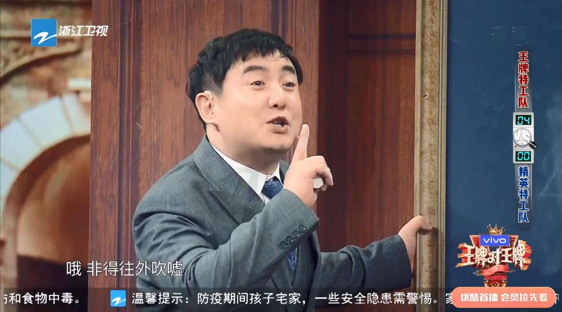 沈腾画画全程:吴亦凡+马冬梅+易烊千玺+蔡徐坤……