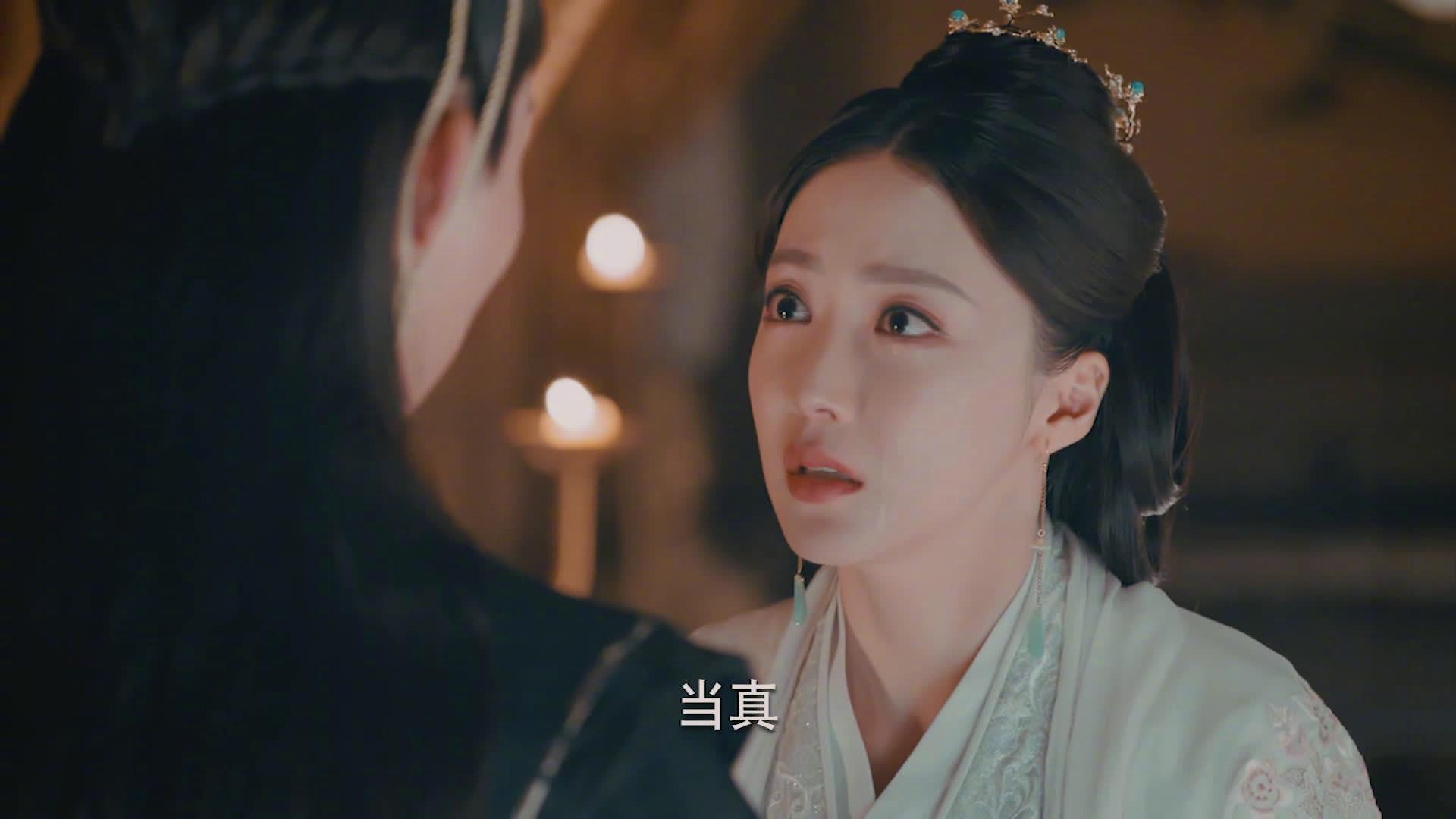 有虐才有甜 我们的玄珠@王萌黎 和左紫辰@刘怡潼 终于迎来了爱情