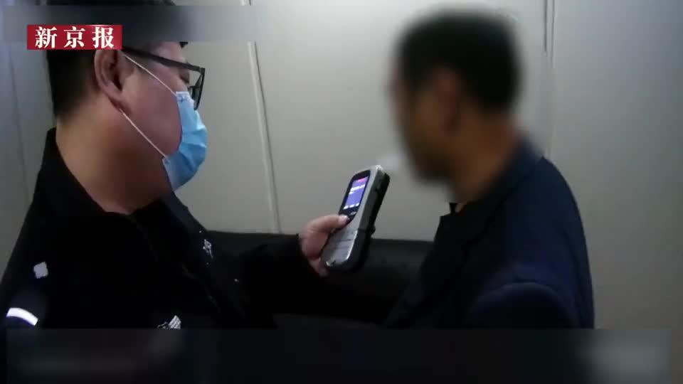 男子酒后竟驾车去交警队 没处理完上次酒驾又被查