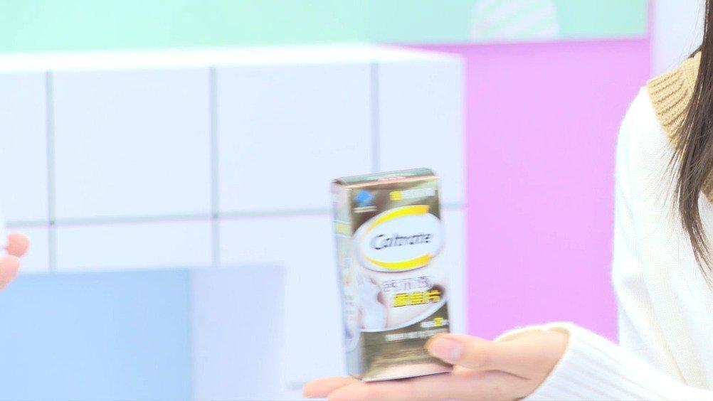 钙尔奇钙片,更好吸收的钙离子!