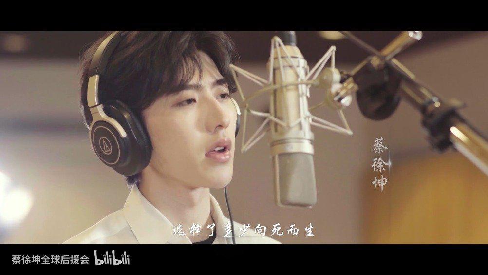 《山河无恙在我胸》 蔡徐坤、佟丽娅 原创抗疫歌曲MV