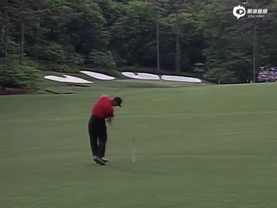 视频-1997年美国大师赛记忆 伍兹在13号洞抓鸟