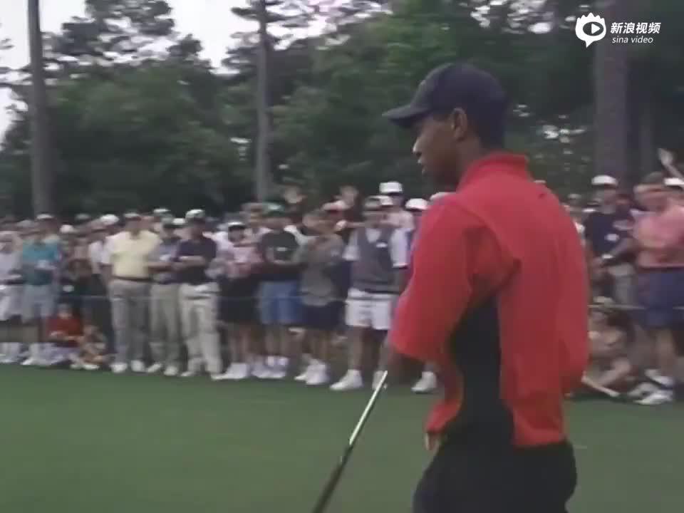 视频-1997年美国大师赛精彩瞬间 伍兹在11号洞抓鸟