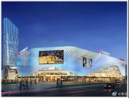 天津这里将建一处大型商业综合体……