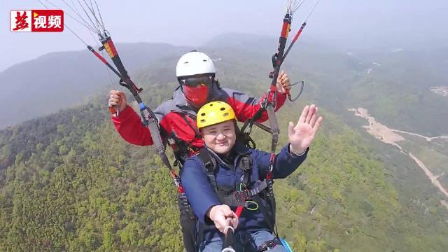 海盐南北湖滑翔伞项目带你云端漫步!