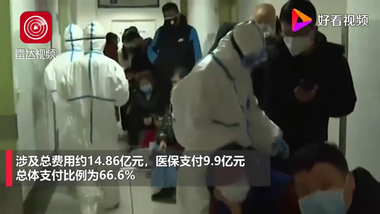 国家医保局医药服务管理司司长熊先军在接受媒体采访时说……