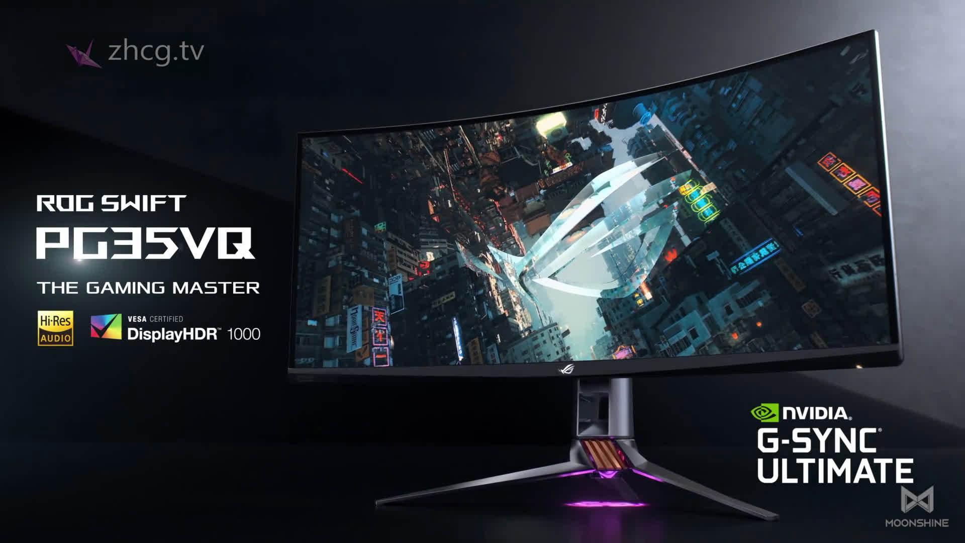 黑科技 华硕曲面显示器 宣传视频 ASUS ROG PG35 Gaming Monitor