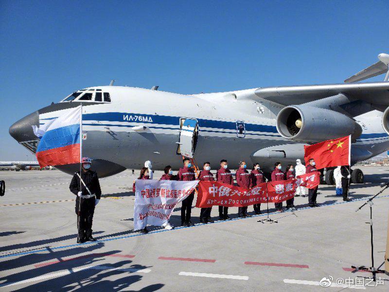 共战疫!中国赴俄罗斯抗疫专家组启程图片